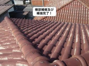 熊取町の棟部補修及び補強完了
