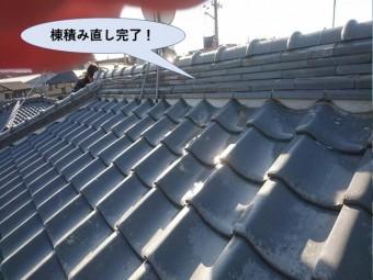 和泉市の棟積み直し完了