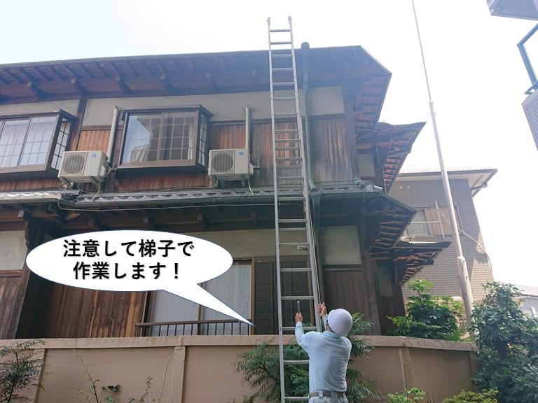 泉佐野市の樋工事ではしご作業