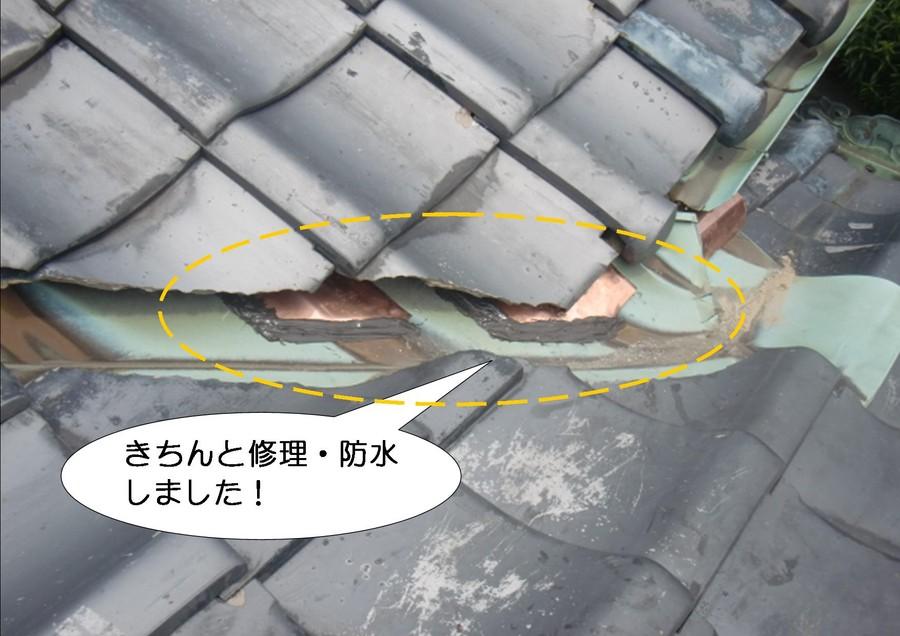 岸和田の屋根、簡易修理で雨漏り解決・防水完了