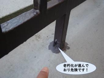 泉南市のベランダの手すりが老朽化が進んでおり危険です!