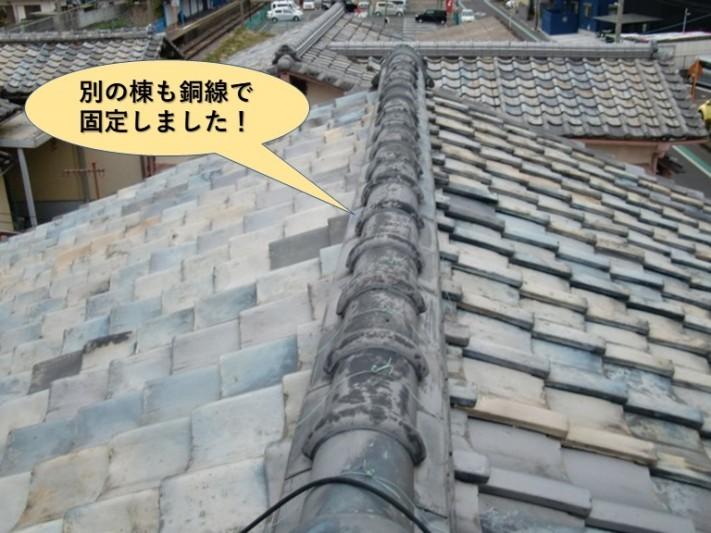 貝塚市の別の棟も銅線で固定