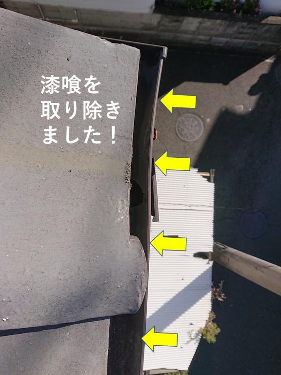 泉佐野市の漆喰を取り除きました