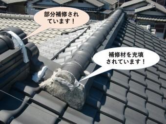 忠岡町の屋根の修理状況