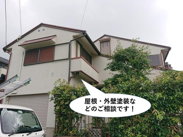 和泉市で遮熱塗料サーモアイSiでスレート屋根を塗装したF様邸!