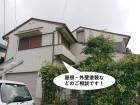 和泉市の屋根と外壁塗装などのご相談
