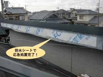 貝塚市の破風板と軒天井を防水シートで応急処置完了