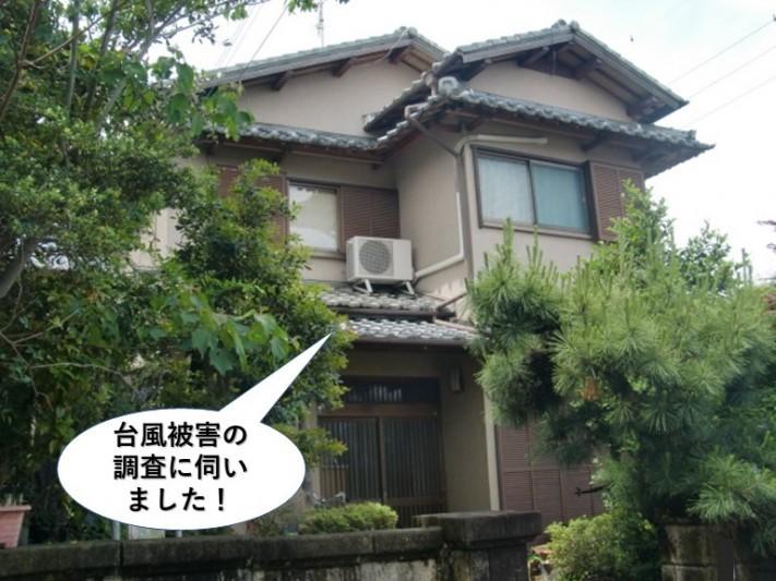 泉佐野市の台風被害の調査に伺いました