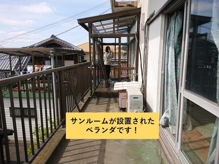 和泉市のベランダにサンルームが設置されています