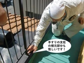 岸和田市のベランダの手すりの支柱の根元部分も怪しいです