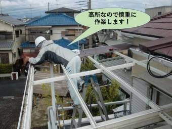 岸和田市の波板張替え/高所なので慎重に作業します!
