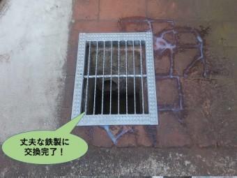 岸和田市の桝蓋を丈夫な鉄製に交換完了