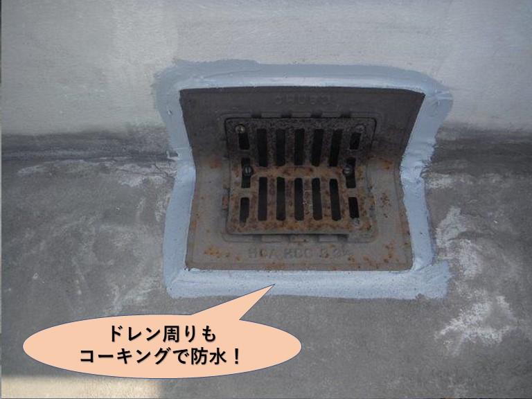 貝塚市の陸屋根のドレン周りもコーキングで防水
