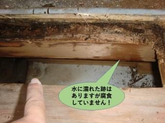 貝塚市のベランダの内部状況・水に濡れた跡はありますが腐食していません