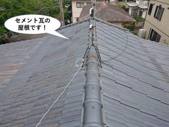 泉佐野市のセメント瓦の屋根です