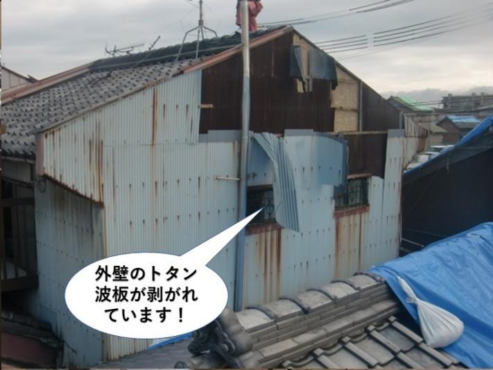 貝塚市の外壁の波板が剥がれています
