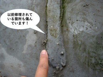 泉大津市のベランダの以前修理されている箇所も傷んでいます