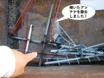 岡町の傾いたアンテナを撤去