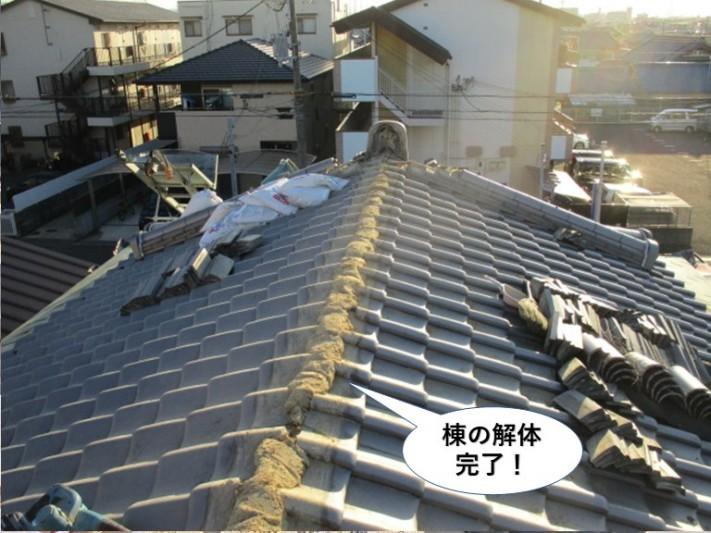 貝塚市の棟の解体完了