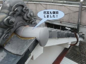 岸和田市の巴瓦を復旧しました