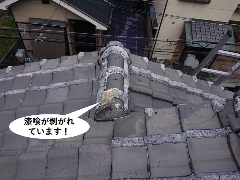 忠岡町の屋根の漆喰が剥がれています