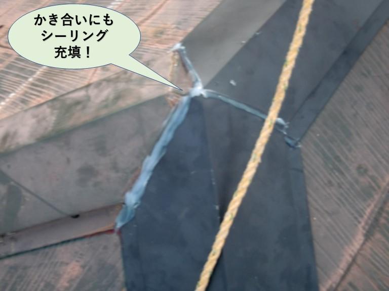 和泉市のかき合いにもシーリング充填