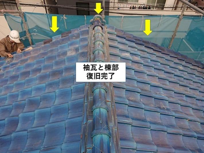 岸和田市の袖瓦と棟部復旧完了