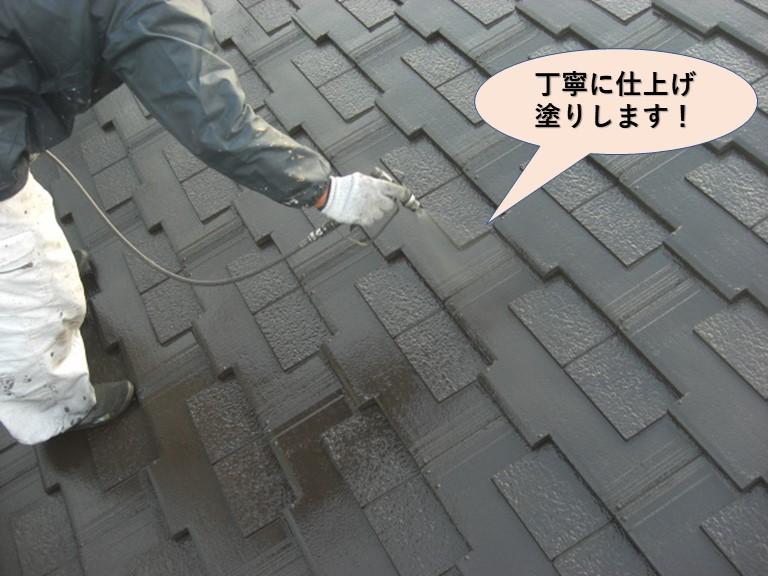 岸和田市の屋根を丁寧に仕上げ塗り