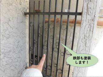 岸和田市の鉄部も塗装します