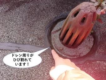 泉佐野市のドレン周りがひび割れています