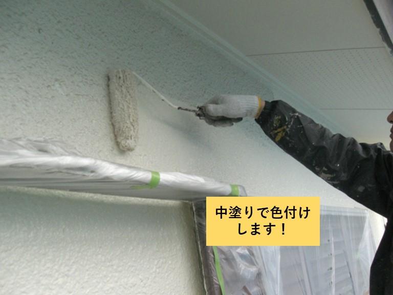 貝塚市の外壁を色付けします