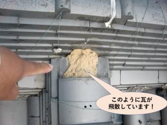 岸和田市の事例・漆喰が剥がれると瓦が飛散しやすくなります