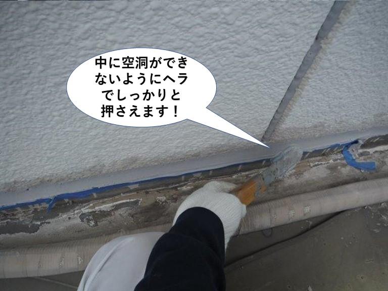 岸和田市のシーリングヘラ押え