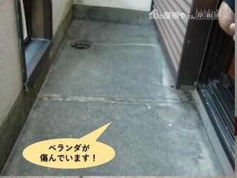 泉大津市のベランダが傷んでいます