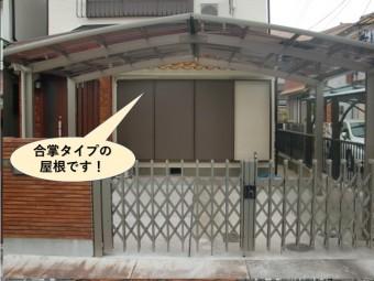 岸和田市のカーポート・合掌タイプの屋根です!