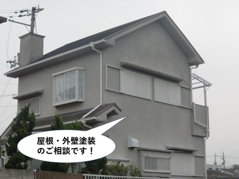 泉南市の屋根と外壁塗装のご相談