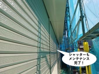 岸和田市のシャッターもメンテナンス完了