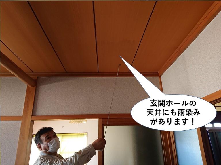 泉大津市の玄関ホールの天井にも雨染みがあります