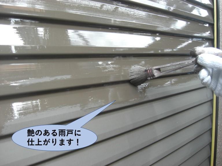 岸和田市の艶のある雨戸に仕上がります