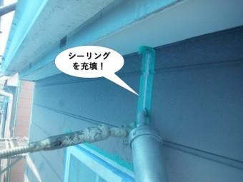 和泉市の外壁目地にシーリングを充填