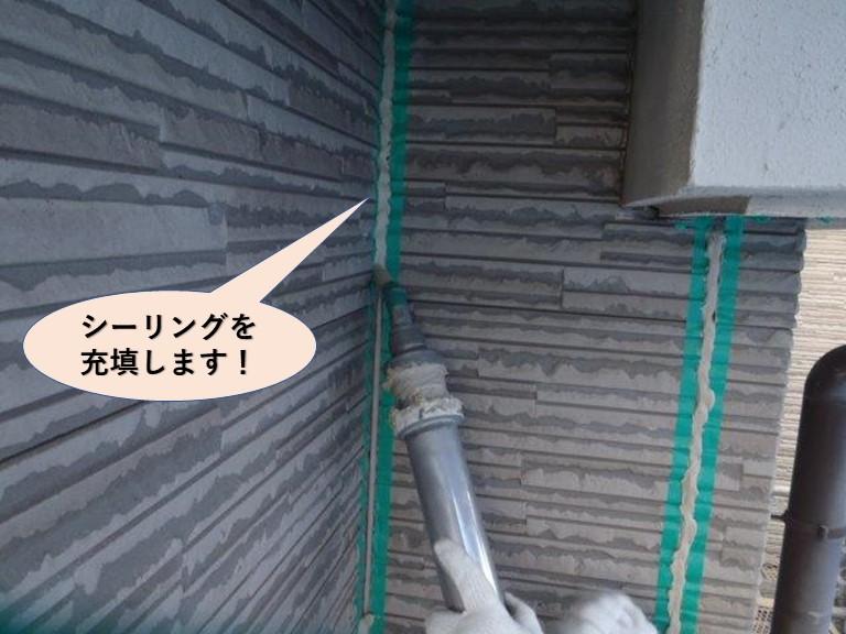 岸和田市の外壁目地にシーリングを充填