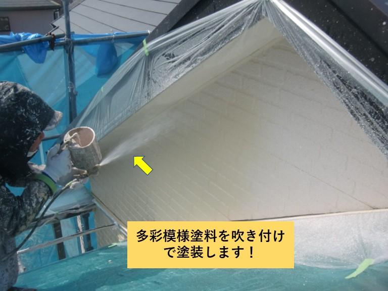 熊取町でアーバントーンを吹き付けます