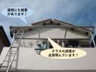 泉大津市の台風被害の現調