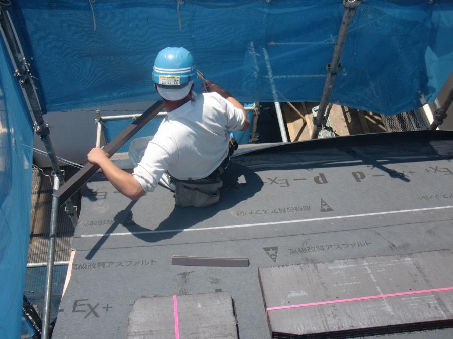 岸和田市土生町の屋根の水切り加工