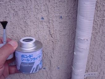 岸和田市西之内町のブス留めした箇所にプライマー塗布