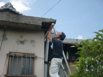 岸和田市包近町の陸屋根の補修で下地設置