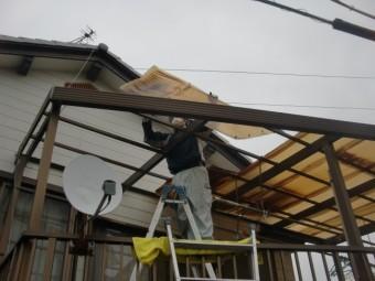 岸和田市尾生町の二階のテラス波板撤去