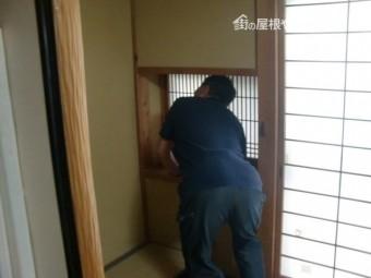 岸和田市極楽寺町の雨漏り現地調査