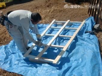岸和田市のテラス屋根の小屋組