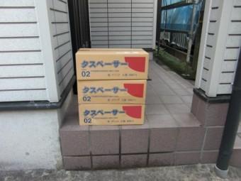 岸和田市三田町のタスペーサー